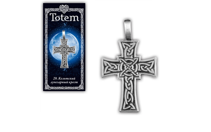 Амулет Лучезарный крест