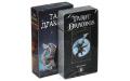 Таро Драконис (Tarot Draconis)
