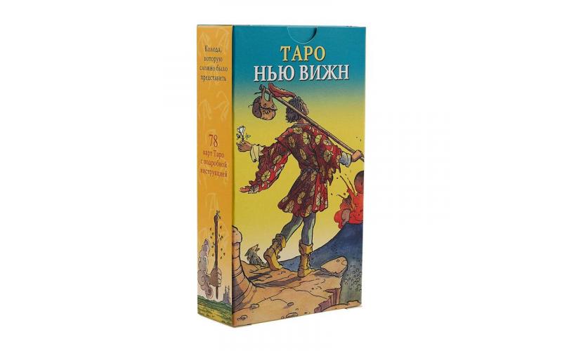 Таро Нью Вижн (русское издание)