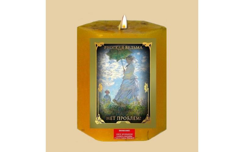 Нет проблем свеча травяная