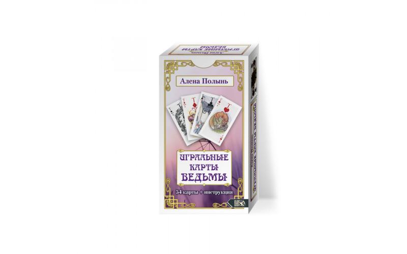 Игральные карты Ведьмы (54 карт + инструкция)