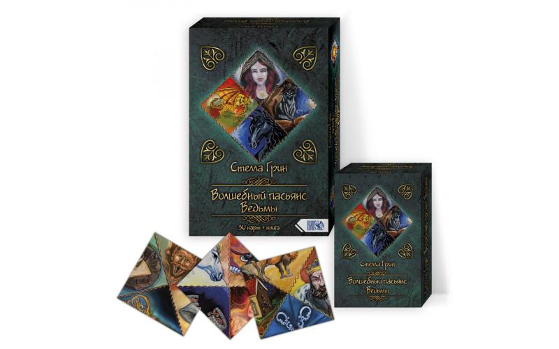 Волшебный пасьянс Ведьмы (30 карт + книга)