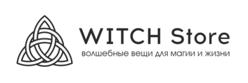 WITCH Store магазин практической магии и эзотерики